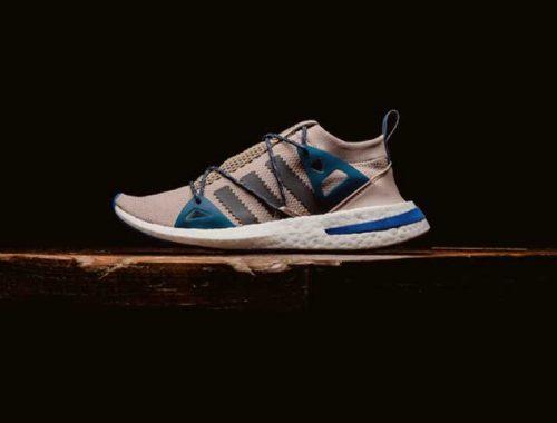 Adidas-Arkyn-Ash-news-site